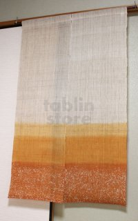 Kyoto Noren SB Japanese batik door curtain snowstorm karashi gradation 86 x 150cm