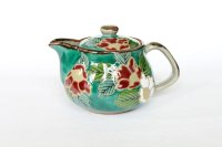 Kutani yaki ware Green sancha Japanese tea pot 360ml