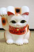 Photo10: Japanese Lucky Cat Tokoname YT Porcelain Maneki Neko bowing Right hand H25cm