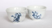 Banko Japanese tea cups ceramics sencha chojyu 60ml set of 2