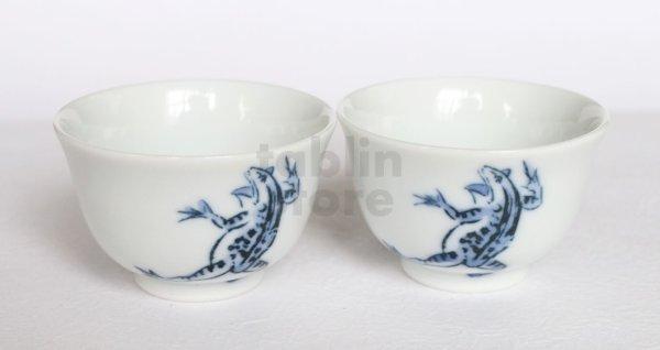 Photo2: Banko Japanese tea cups ceramics sencha chojyu 60ml set of 2