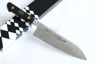 Misono Sweeden Carbon Steel Japanese Knife FLOWER ENGRAVING Santoku any size
