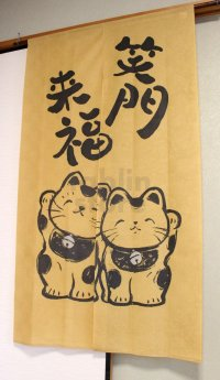Noren Japanese Curtain Doorway Room Divider lucky cat maneki neko 85 x 150cm