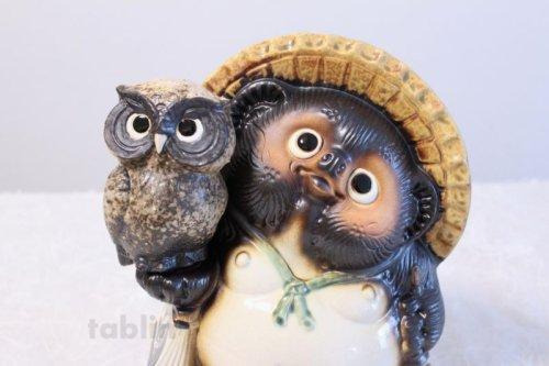 Other Images1: Shigaraki pottery Japanese figurineTanuki Raccoon Dog with Owl H26cm