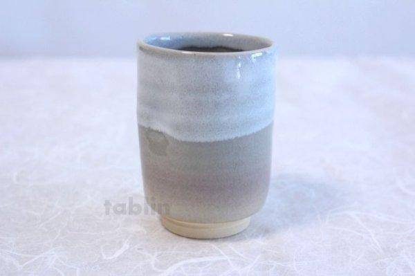 Photo4: Hagi ware Senryuzan climbing kiln Japanese tea cups hime cray dimple set of 2