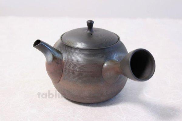 Photo1: Tokoname yaki ware Japanese tea pot Gyokko ceramic tea strainer hogama 480ml