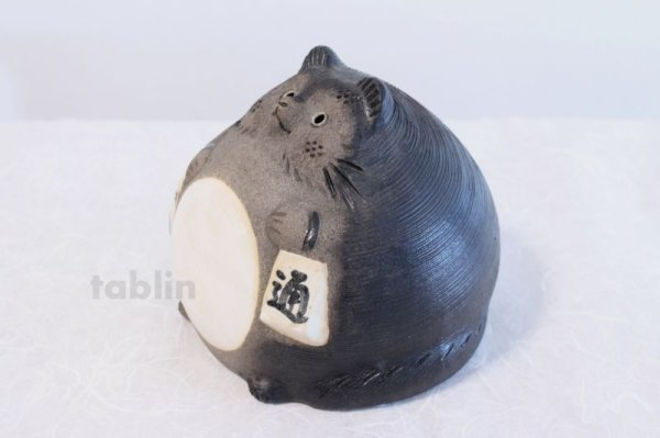 Photo3: Shigaraki pottery Japanese figurineTanuki Raccoon Dog Ofuku H17cm