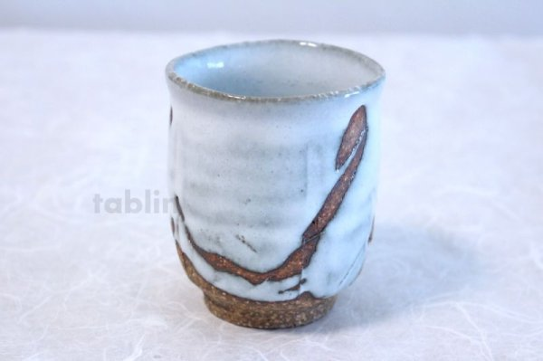 Photo2: Hagi ware Senryuzan climbing kiln Japanese tea cups madara white glaze set of 2