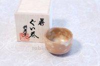 Hagi yaki ware Japanese Sake cup Koen guinomi 100ml