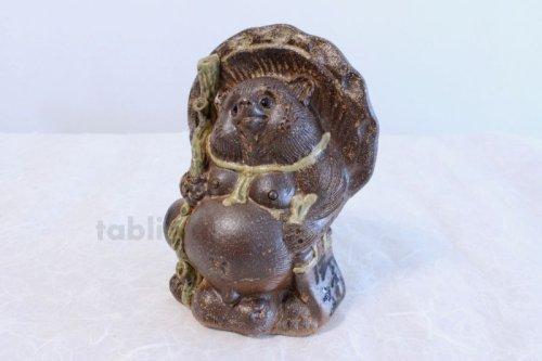 Other Images1: Shigaraki pottery Japanese figurineTanuki Raccoon Dog Hineri H22cm