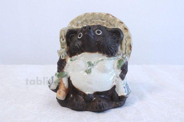 Photo1: Shigaraki pottery Japanese Tanuki Raccoon Dog Koge Fuku H21cm