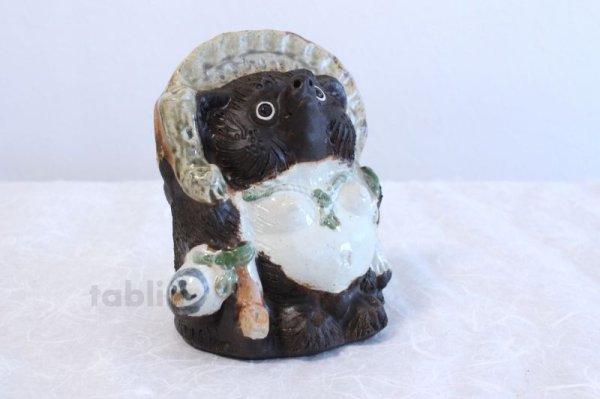 Photo2: Shigaraki pottery Japanese Tanuki Raccoon Dog Koge Fuku H21cm
