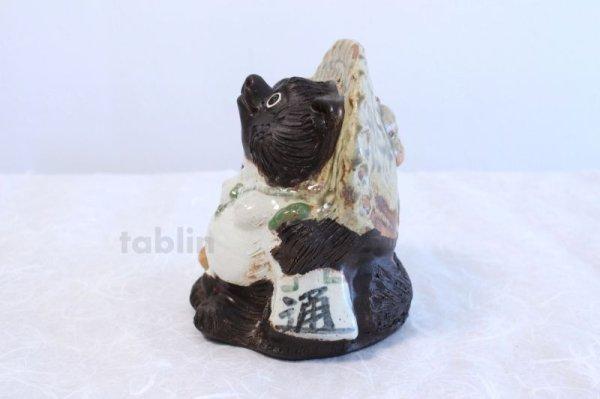 Photo4: Shigaraki pottery Japanese Tanuki Raccoon Dog Koge Fuku H21cm