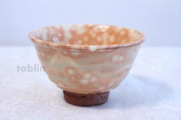 Photo1: Hagi yaki ware Japanese tea bowl Kobiki Idogata chawan Matcha Green Tea