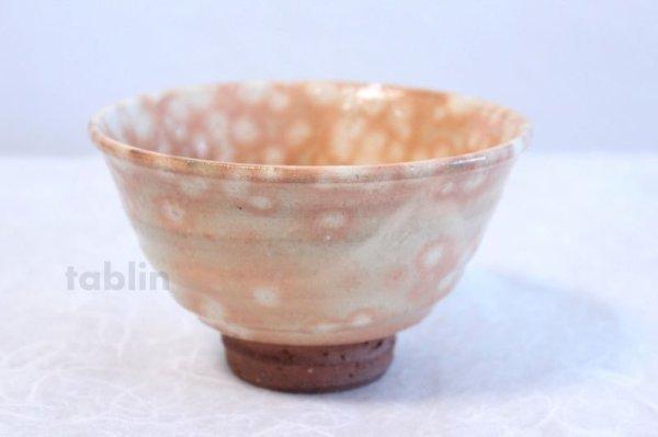 Photo3: Hagi yaki ware Japanese tea bowl Kobiki Idogata chawan Matcha Green Tea
