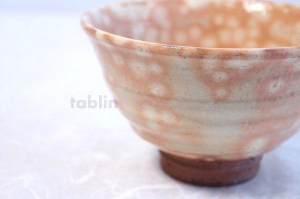 Photo4: Hagi yaki ware Japanese tea bowl Kobiki Idogata chawan Matcha Green Tea
