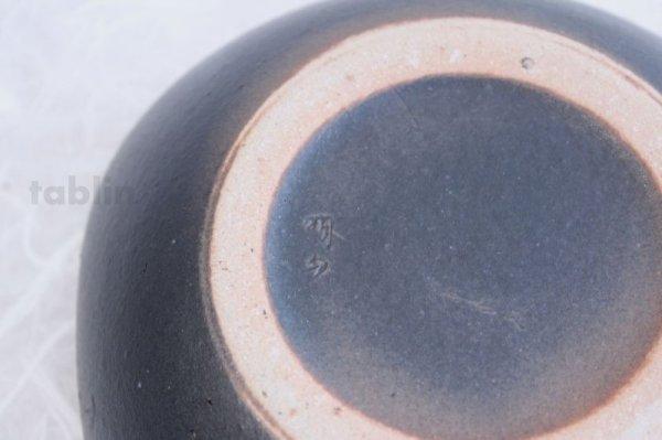Photo5: Shigaraki pottery Japanese vase flower arrangement Ikebana tsukubai kamon H7cm