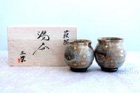 Hagi yaki ware Japanese tea cups pottery Daruma