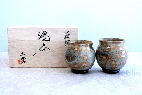 Photo1: Hagi yaki ware Japanese tea cups pottery Daruma