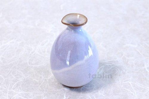 Other Images2: Hagi yaki ware Japanese Sake bottle and Sake cup set Purple glaze oazuke