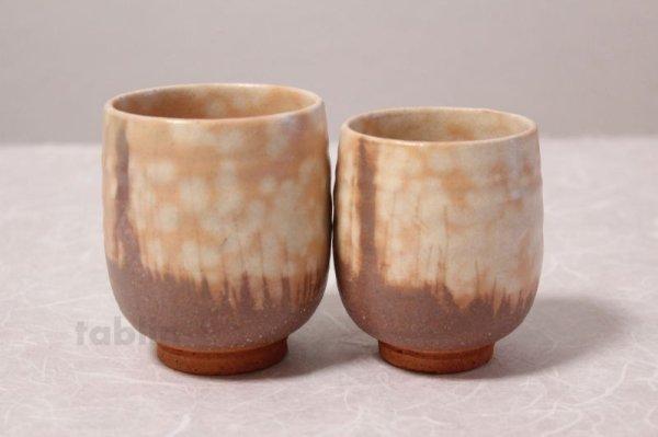 Photo1: Hagi yaki ware Japanese tea cups pottery Ayado hai