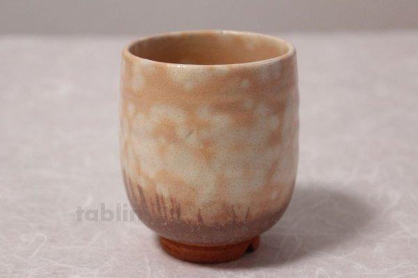 Photo3: Hagi yaki ware Japanese tea cups pottery Ayado hai