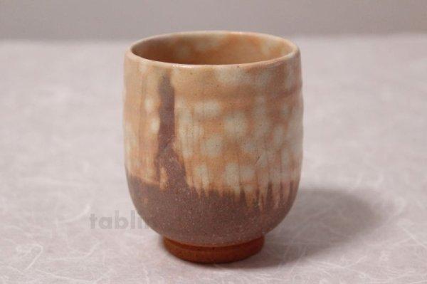 Photo4: Hagi yaki ware Japanese tea cups pottery Ayado hai