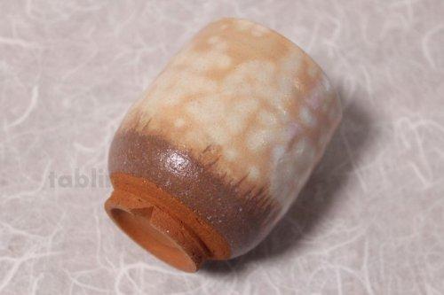 Other Images1: Hagi yaki ware Japanese tea cups pottery Ayado hai