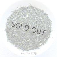 Obara Sencha High class Japanese green tea in Uji Kyoto 90g