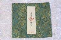 Kobukusa Japanese tea ceremony silk cloth Kitamura Tokusai meibutsu shoha mozuyate