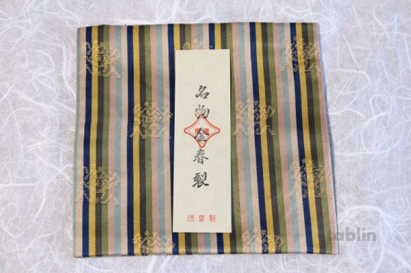 Photo1: Kobukusa Japanese tea ceremony silk cloth Kitamura Tokusai meibutsu konparugire