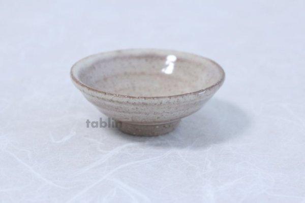 Photo4: Hagi ware Senryuzan climbing kiln Japanese sake cup guinomi hira