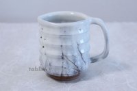 Hagi yaki ware Japanese pottery mug coffee cup to white glaze Keiichiro 300ml