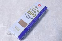 KING DX-1000 #1000 Japanese sharpening stone Whetstone