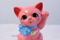 Japanese Lucky Cat Tokoname ware YT Porcelain Maneki Neko ribbon pink H15cm