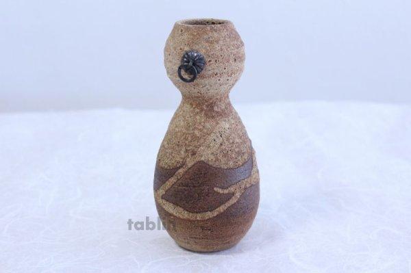 Photo2: Shigaraki pottery Japanese small vase hisago ko H15cm