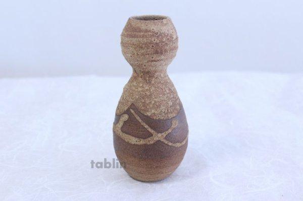 Photo3: Shigaraki pottery Japanese small vase hisago ko H15cm