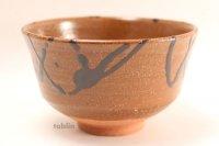 Kiyomizu Kyoto yaki ware Japanese tea bowl Tetuirabo chawan Matcha Green Tea