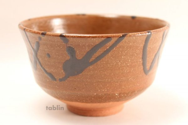 Photo1: Kiyomizu Kyoto yaki ware Japanese tea bowl Tetuirabo chawan Matcha Green Tea