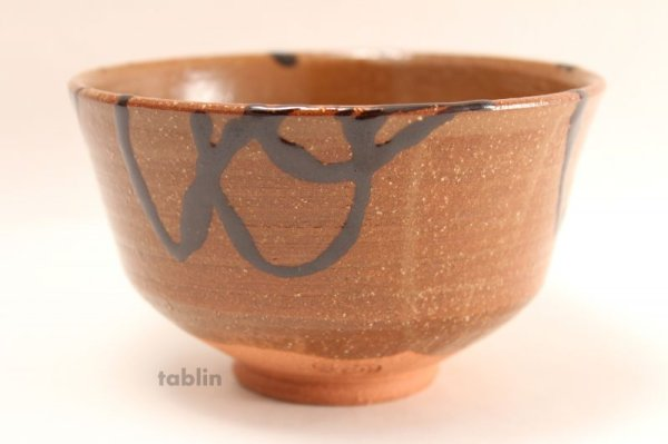 Photo2: Kiyomizu Kyoto yaki ware Japanese tea bowl Tetuirabo chawan Matcha Green Tea