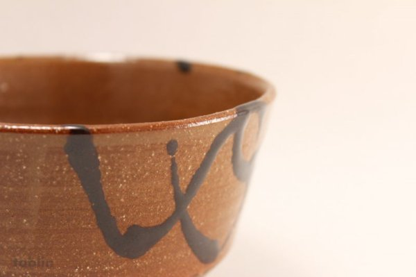 Photo4: Kiyomizu Kyoto yaki ware Japanese tea bowl Tetuirabo chawan Matcha Green Tea