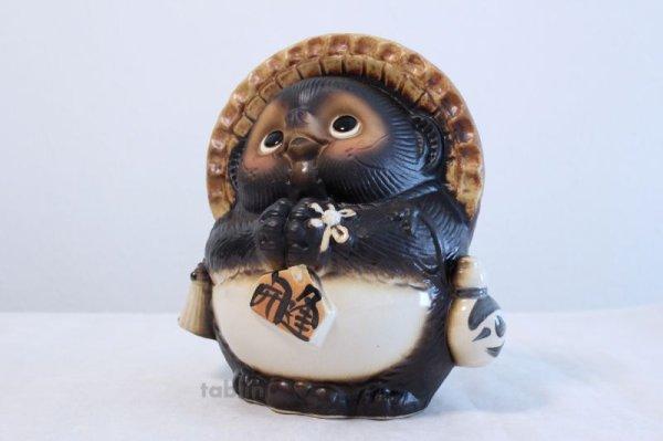 Photo2: Shigaraki pottery Japanese Tanuki Cute Raccoon Dog Onegai ryote H22cm