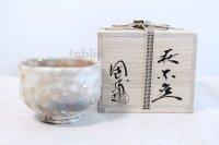 Hagi yaki ware Japanese tea bowl Raku Kunisuke Nakahara chawan Matcha Green Tea