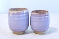 Hagi yaki ware Japanese tea cups pottery purple kumi
