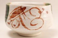 Mino yaki ware Japanese tea bowl Shino Oribe nagashi chawan Matcha Green Tea