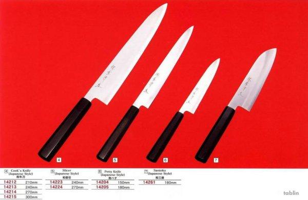 Photo2: SAKAI TAKAYUKI Ginsan Ebony wood handle Japanese knife Silver-3 steel any type Gyuto, Petty, Slicer, Santoku