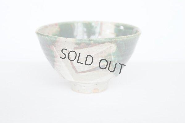 Photo1: Tokoname pottery Japanese tea bowl Matcha chawan ishido uzu oribe