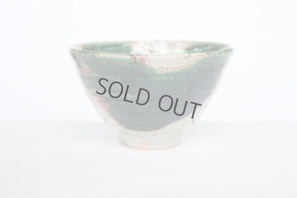 Photo2: Tokoname pottery Japanese tea bowl Matcha chawan ishido uzu oribe