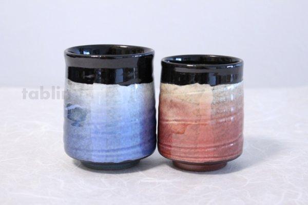 Photo1: Kutani Porcelain Yunomi Ginsai blue red haku m3 Japanese tea cup (set of 2)