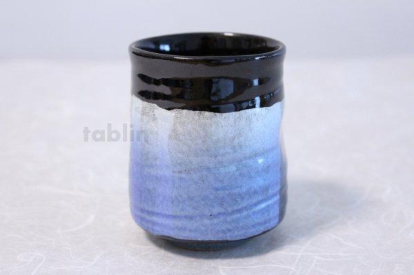 Photo2: Kutani Porcelain Yunomi Ginsai blue red haku m3 Japanese tea cup (set of 2)